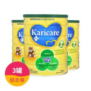 Karicare可瑞康婴幼儿羊奶粉2段900g/罐*3631.69元包邮