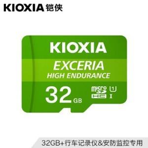 铠侠(Kioxia)(原东芝存储)32GBTF(microSD)存储卡EXCERIAHIGHENDURANCE高度耐用系列U1 83.9元