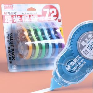 M&G晨光修正带12米*6支共72米 8.21元包邮(需用券)