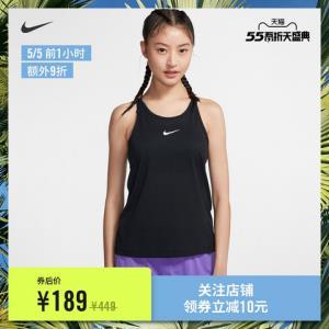 Nike耐克官方NIKETECHKNITCOOL女子跑步背心AQ5233179元