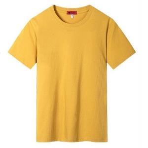CAMEL骆驼纯色经典百搭XAB192173短袖T恤 29元(需用券)