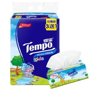得宝(Tempo)抽纸软抽4层90抽面巾纸*(3+1)包儿童纸巾天然无香 3.9元