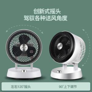 HUNTER 亨特 HF-XH021 空气循环扇 3叶 99元(双重优惠)
