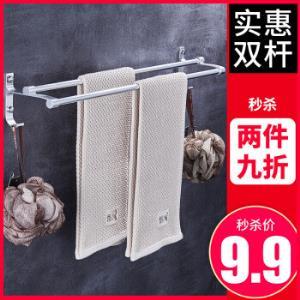 优勤卫生间毛巾架浴室置物架太空铝免打孔洗手间挂件双杆厕所毛巾杆卫浴挂件毛巾架60cm9.9元