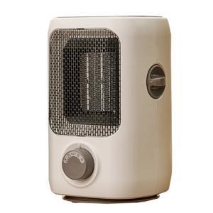 威拉斯暖风机家用电暖气办公室热风省电小太阳取暖器静音速热小型89元