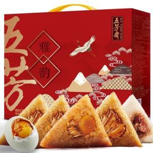 五芳斋雅韵五芳粽子咸鸭蛋礼盒1200g 49.9元