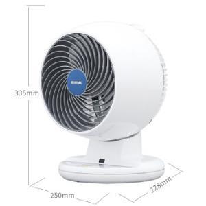 IRIS爱丽思PCF-C18TC空气循环扇 225元包邮(需用券)