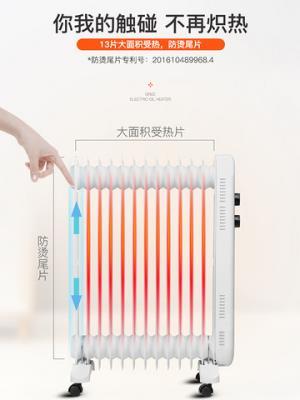 TOSOT大松NDY10-26-13油汀式取暖器209元(需用券)