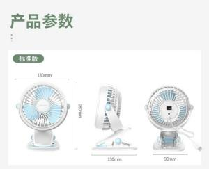 Meiling美菱MFST-141UMUSB风扇 14.9元