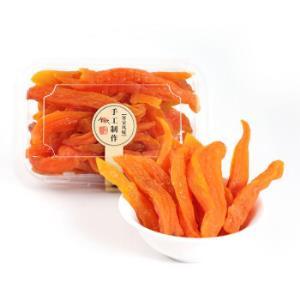 新鲜农家六熬蜜薯干红薯干蜜薯干2盒21.8元(需用券)