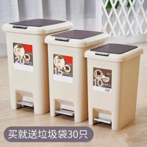 带盖垃圾桶手按脚踏式脚踩厨房客厅卫生间垃圾筒纸篓大号办公室弹盖式垃圾桶米色10L容量23.9元(需用券)