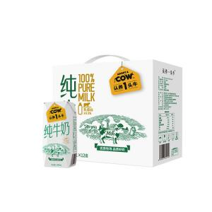 认养一头牛全脂纯牛奶200ml*12盒*3箱118.49(折39.5一箱)*3件 118.49元(合39.5元/件)