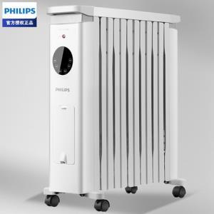 PHILIPS飞利浦油汀取暖器家用电暖器APP遥控电暖气速热烘衣暖风AHR3144YS623.04元