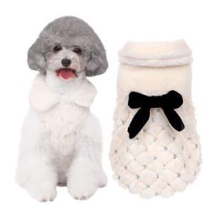 华元宠具狗狗衣服泰迪比熊博美吉娃娃雪纳瑞小型幼犬宠物秋冬装加厚四脚衣XL*9件219.06元(合24.34元/件)