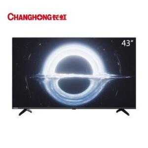 长虹43M243英寸平板液晶电视1089元