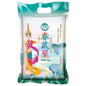 品冠膳食泰国香米茉莉香大米真空包装春武里泰香米5斤*2件37.8元(需用券,合18.9元/件)