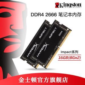 Kingston/金士顿骇客神条DDR4266616g套笔记本电脑内存条单条8G489元