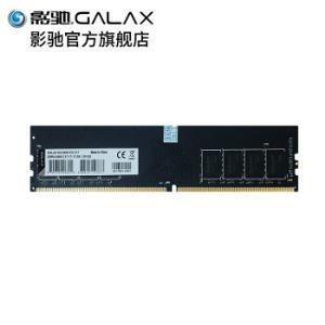 影驰DDR3/DDR41600/26664G/8G/16G台式机电脑主机内存游戏单条内存条DDR44G2666*2件227元(合113.5元/件)