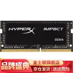 金士顿(Kingston)笔记本内存条DDR4兼容21334G8G16G4代笔记本内存条骇客神条D426668G245元