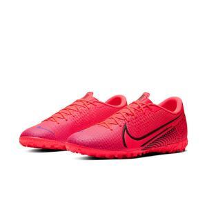 61预告、历史低价:Nike耐克Vapor13AcademyMDSAG男士足球鞋 259元