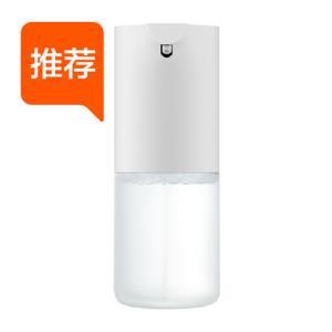 小米米家自动洗手机套装 69元(需用券)