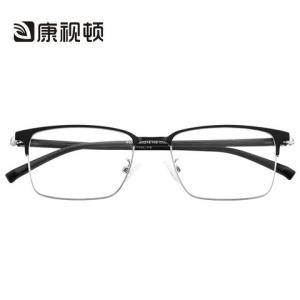 CONSLIVE康视顿P9523方形钛材眼镜框+1.60非球面防蓝光镜片*2片 79元包邮(需用券)