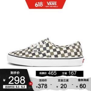Vans范斯经典系列Authentic帆布鞋低帮男子新款棋盘格官方黑绿棋盘格