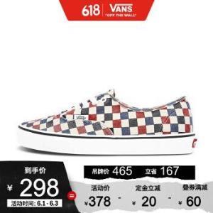 Vans范斯经典系列Authentic帆布鞋低帮男女新款棋盘格官方红蓝棋盘格37