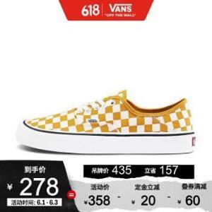 Vans范斯运动休闲系列Authentic休闲鞋低帮男女棋盘格官方黄白棋盘格43