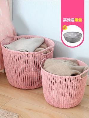 特大号塑料脏衣篮洗衣篮篓装衣物篮子浴室放脏衣服桶玩具框收纳筐11.9元