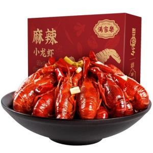 满家乐十三香麻辣小龙虾4-6钱/20-25只1kg*3*3件 51.4元(需用券,合17.13元/件)