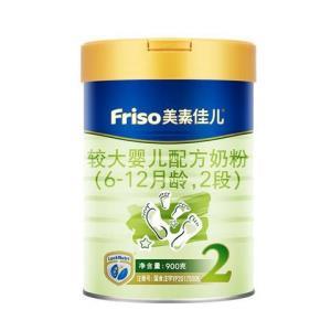 Friso美素佳儿金装婴幼儿配方奶粉2段900g*2件 360.05元(合180.03元/件)
