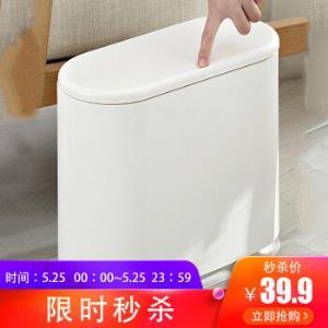 雅高垃圾桶家用按压分类垃圾桶厨房客厅卧室卫生间厕所带盖夹缝筒纸篓*2件71.82元(合35.91元/件)