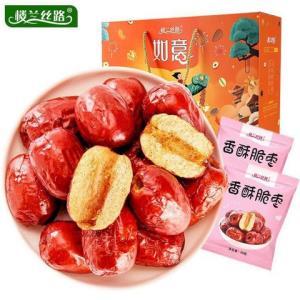 楼兰丝路香酥脆灰枣无核酥脆红枣干脆枣片零食非大脆冬枣红枣小包12.99元