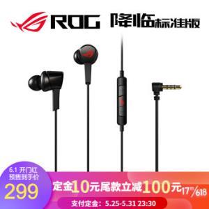 ROGCETRA降临入耳式耳机电脑手机耳机信仰logo加持降临标准版3.5mm接口 299元