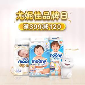 促销活动:苏宁易购尤妮佳品牌日大促领满399减120元券,爆款畅透低至79元