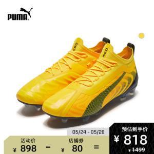 PUMA彪马官方正品男子撞色足球鞋PUMAONE20.1105743 818元