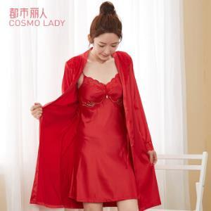 都市丽人睡衣女舒适休闲仿真丝大红睡袍两件套睡裙女士本命年红品485151大红M*4件 109元(合27.25元/件)