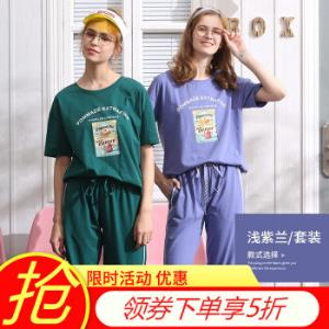 安之伴睡衣女夏季休闲运动可外穿女士睡衣家居服套装 54.5元