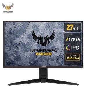 61预售:ASUS华硕VG27AQL1A27英寸电竞显示屏144HZ 2699元包邮(需定金100元、1日0点付尾款)