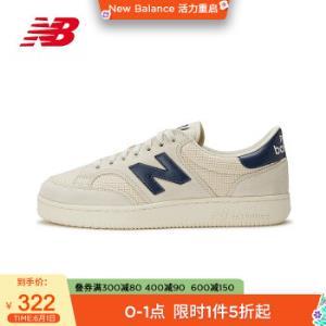 NewBalanceNB官方2020新款男款女款休闲鞋PROCTCCG板鞋米色PROCTCCF 322元(需用券)