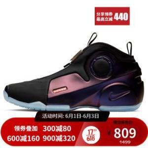 胜道运动Nike耐克AirFlightposite2风二凯文加内特喷泡篮球鞋CD7399-500    809元(需用券)