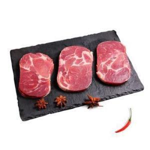 HUADONG爱尔兰猪梅花肉排1kg雪花猪肉进口猪肉+加拿大猪小排(需用券)*3件 229.7元(需用券,合76.57元/件)