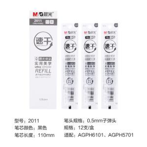 M&G晨光文具中性替芯0.5mm12支装    13.9元