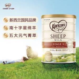 亲测有效!新西兰原装进口可瑞康(Karicare)幼儿配方绵羊奶粉3段(12个月以上)900g*3件861.9元(合287.3元/件)