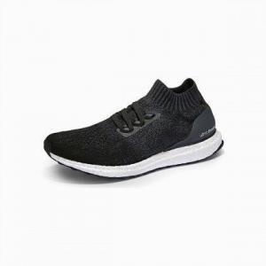 adidas阿迪达斯ULTRABOOSTUncaged男款跑步鞋 439元