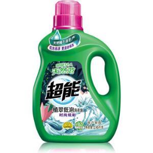 超能植翠低泡洗衣液薰衣草香2.45kg*5件74元(合14.8元/件)