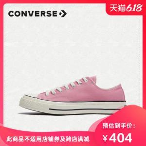 CONVERSE匡威官方Chuck70经典低帮复古帆布鞋164952C404元