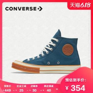 CONVERSE匡威官方Chuck70高帮复古帆布鞋休闲鞋169056C354元