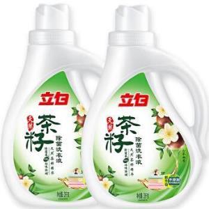 Liby立白茶籽除菌洗衣液12斤*2件99.8元(需用券,合49.9元/件)
